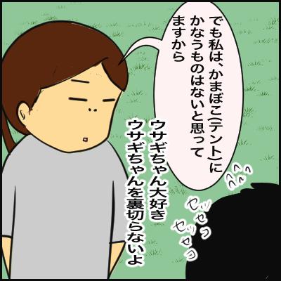 887300AB-6D68-490B-85C4-3B3550212F52