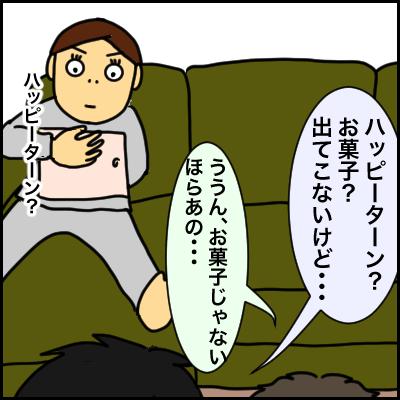 53F66A81-54C8-4A2E-882A-707A2F851FBC