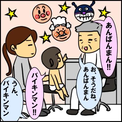 3sai10
