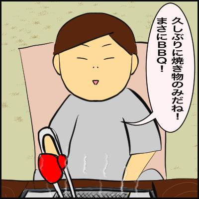 FC8A5F03-0260-46B8-8600-3A97FD353C84