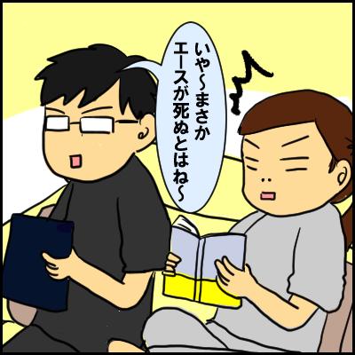 manga8