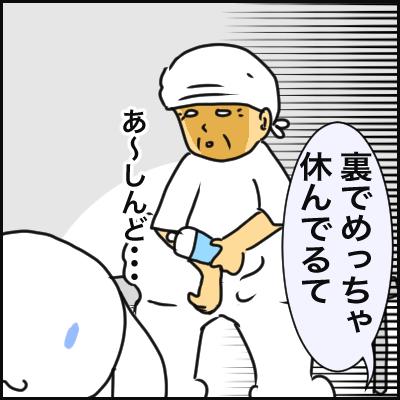 D2BC2151-6386-47F5-9AA1-28AE612199F8