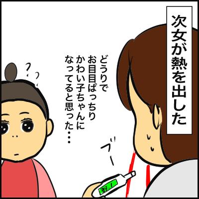 148B06EE-358B-483B-8123-F72C58119483