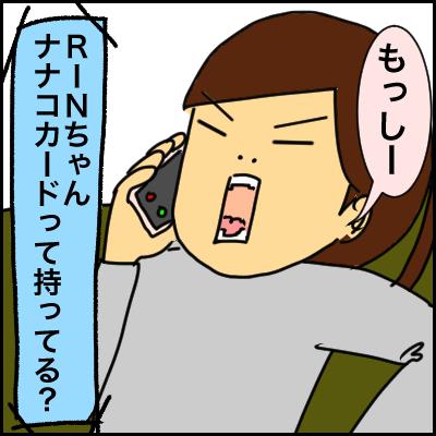 F20F5973-47F0-43D3-9BA7-D623E5C63EF9