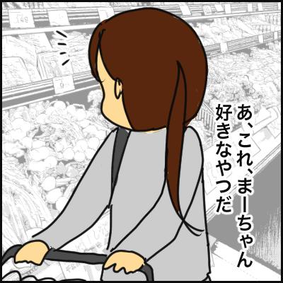 1349A02D-15C6-4354-90B7-D3DA1D49ED5B