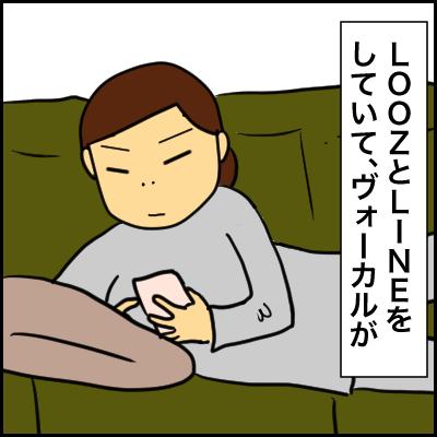 515EA31A-8CC8-4C82-976A-1C5F1EB650B3