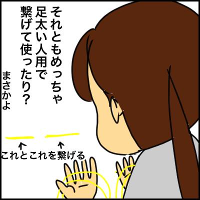 8B1597EC-86F8-4383-962F-1B8CFE6CF979