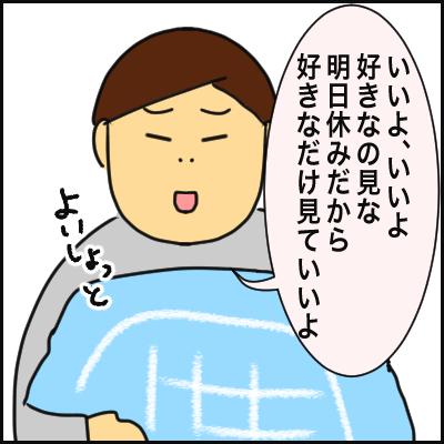 4CBA5B3F-6321-4256-8F56-9F3E0EA5D27F