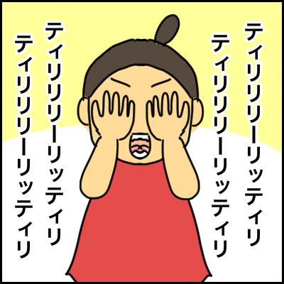 E80AB07A-8FD3-4076-827D-91A4A36A0F05
