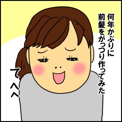 maegami2