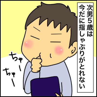 7FECA69B-F48F-4229-953A-062134B1D7B1