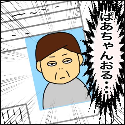 7D947112-9933-42C6-9C6C-97D50A9F4285