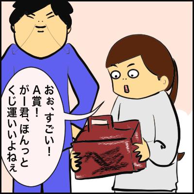 BAA8C7D9-02D4-4BE1-99DB-D34271CD2A89