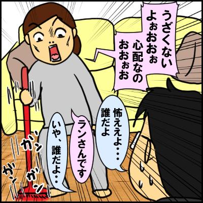 hitori5