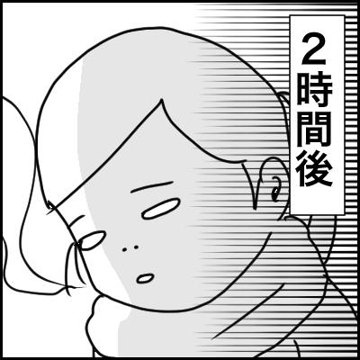 4B9A1B22-FE45-4741-AEB9-0977A3E4C96F