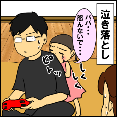gyaku6