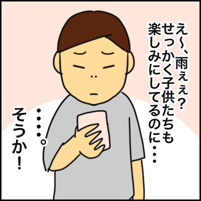 33528918-C973-4C4C-B958-3F492F7A676B
