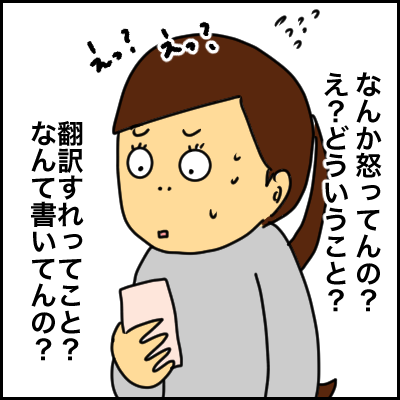 16D93E63-56A2-49F2-8F79-3070A572763A