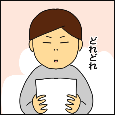 13844C28-C8BC-44A6-88B1-81A5357BBEA4