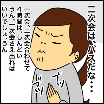 1C23410F-E7E6-4662-82B0-DC73767D25C1