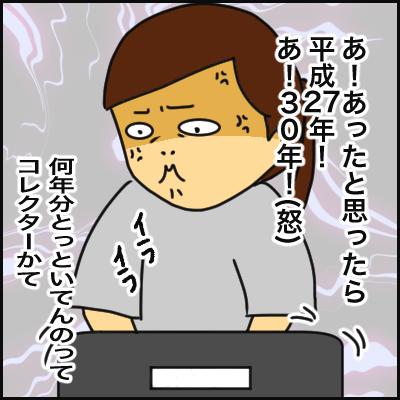 07D98D10-9DE7-403D-868D-C3AA0D72FDC7