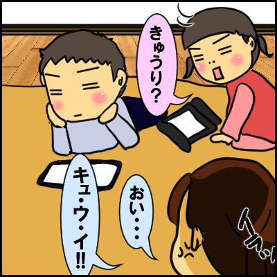 kyui6