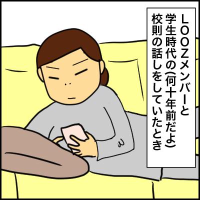 ADDEF69B-71C2-4196-B8F8-466EA8DADE58