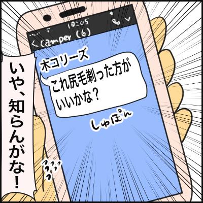 D6076A3C-4E55-4FA7-A86E-E575346B0D4C