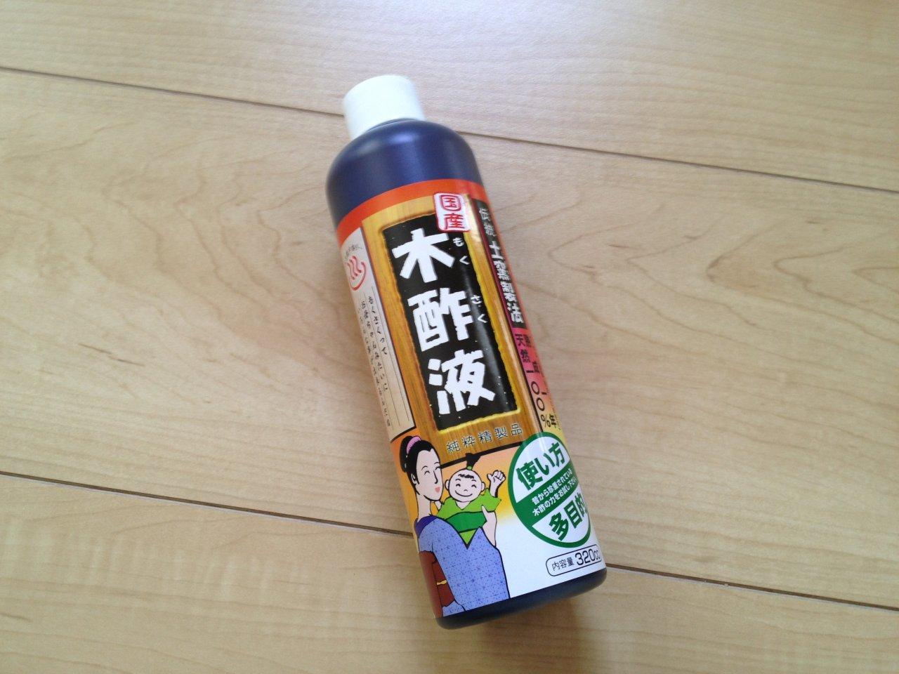 木酢 液 用途