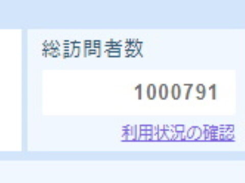 million2^