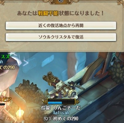 screenshot_20170114_00012