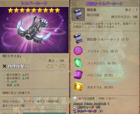 screenshot_20170114_00013