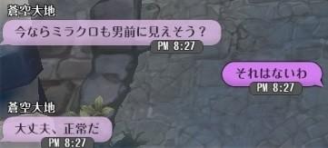 screenshot_20170109_00003