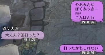 screenshot_20170109_00002