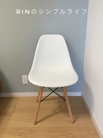 椅子のメンテナンス