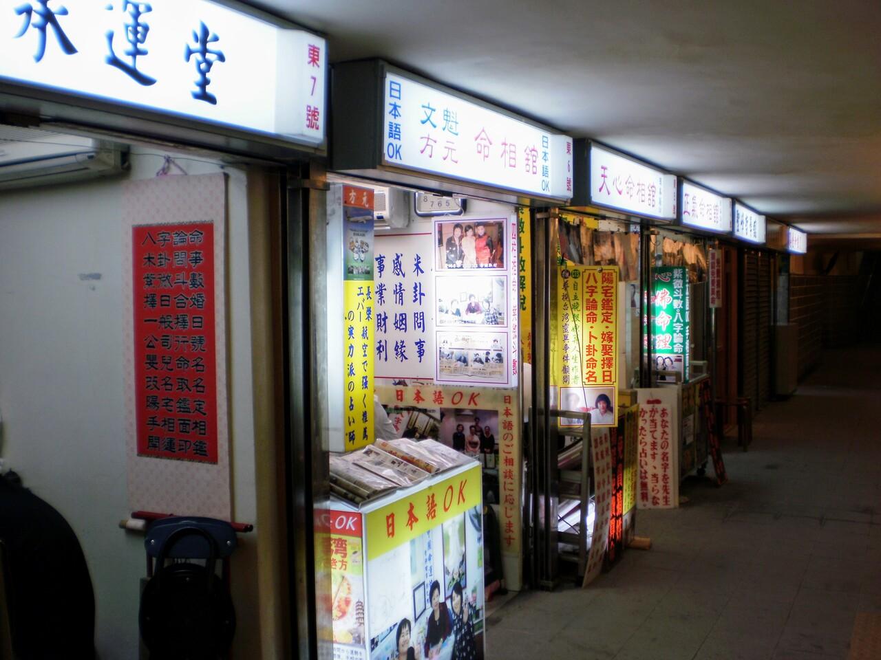 台湾の行天宮