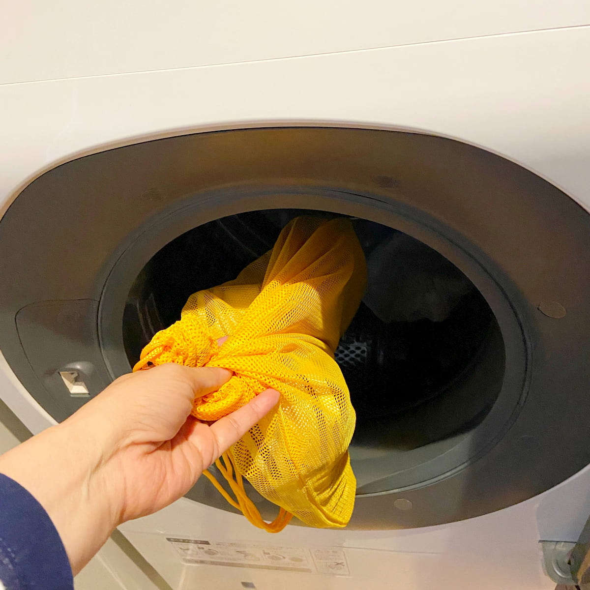 洗濯機へ入れる