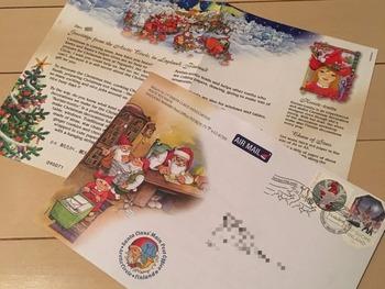 サンタさんからの手紙