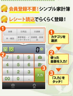 com_jp_app_2mi