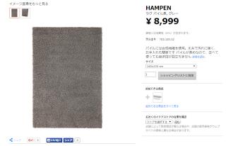 com_jp_ja_catalog_products_70313012_
