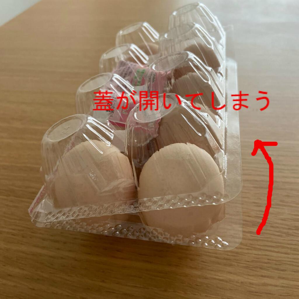 卵の開け方