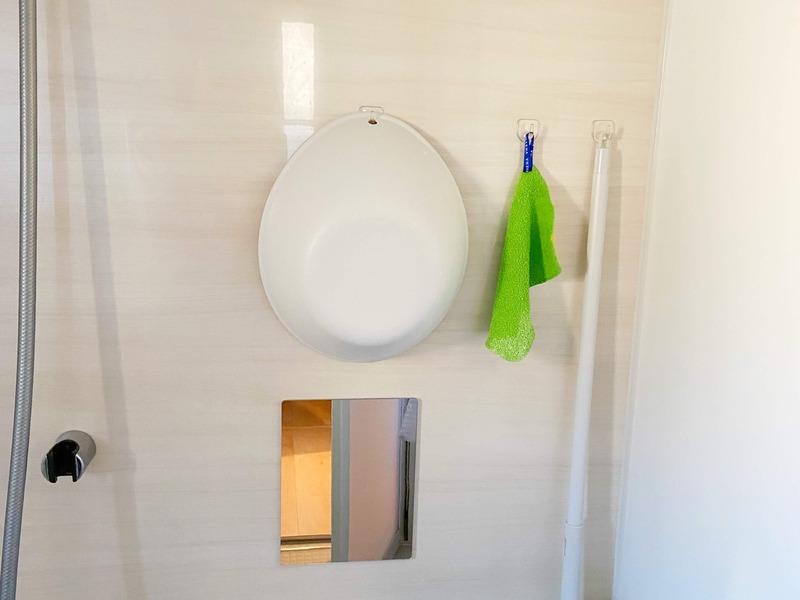 浴室の下げる収納