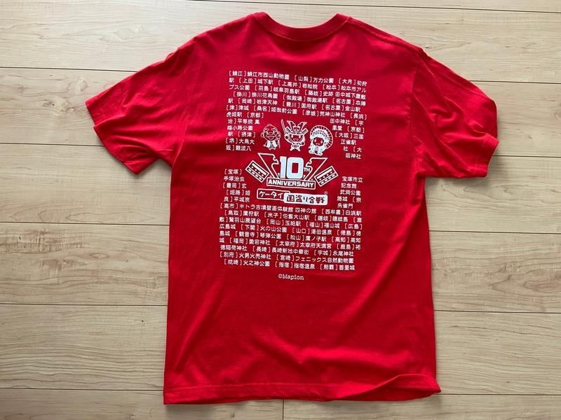 夫のTシャツ