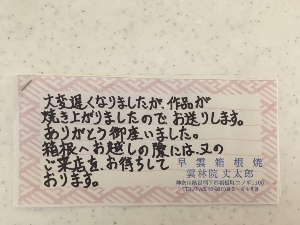 f:id:simple-kurashi:20170402195213j:plain