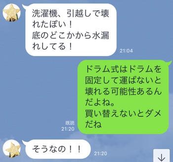 IMG_8152