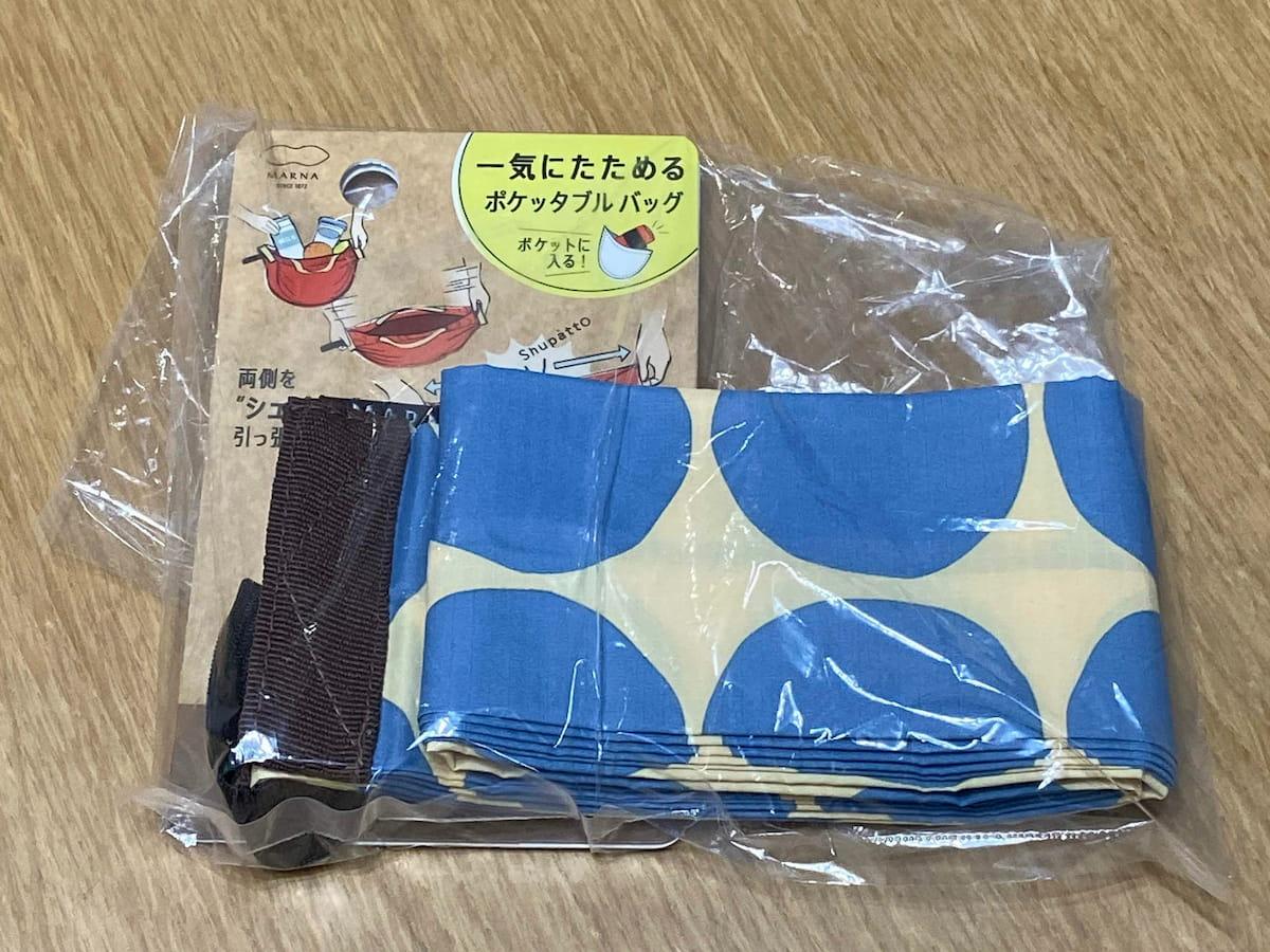 1,000円程度のプレゼント