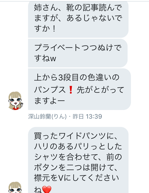 IMG_3970