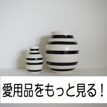 Rinのシンプルライフ25