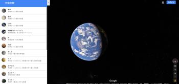 Google マップ_ - 47.937