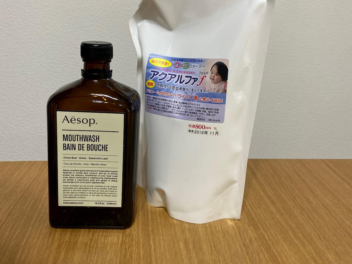 次亜塩素酸水でウィルスから身を守る